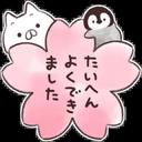 シᴘᴇǫᴜᴇɴ ᴏ ᴘɪɴɢᴜɪɴᴏ ʏ Sᴜs ᴀᴍɪɢᴏs 2シ Stickers For Whatsapp