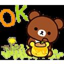 Rk2 Whatsappステッカー